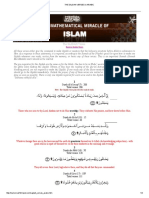 THE SAJDAH VERSES in ARABIC.pdf