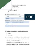 (4)homework about principle of compiler