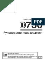 Nikon D750 Ru