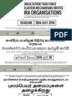Consultations-on-Reconciliation-Mechanisms.pdf
