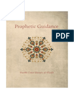prophetic_guidance_cc__2nd_edn__1_.pdf