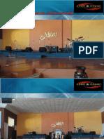 PRESENTACION CASA E IMAGE ALTARES 2013.pdf