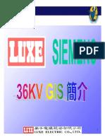 樂士電機_36KV_GIS簡介