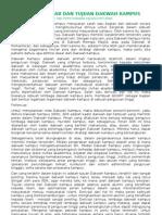 Definisi Dasar Dan Tujuan Dakwah Kampus