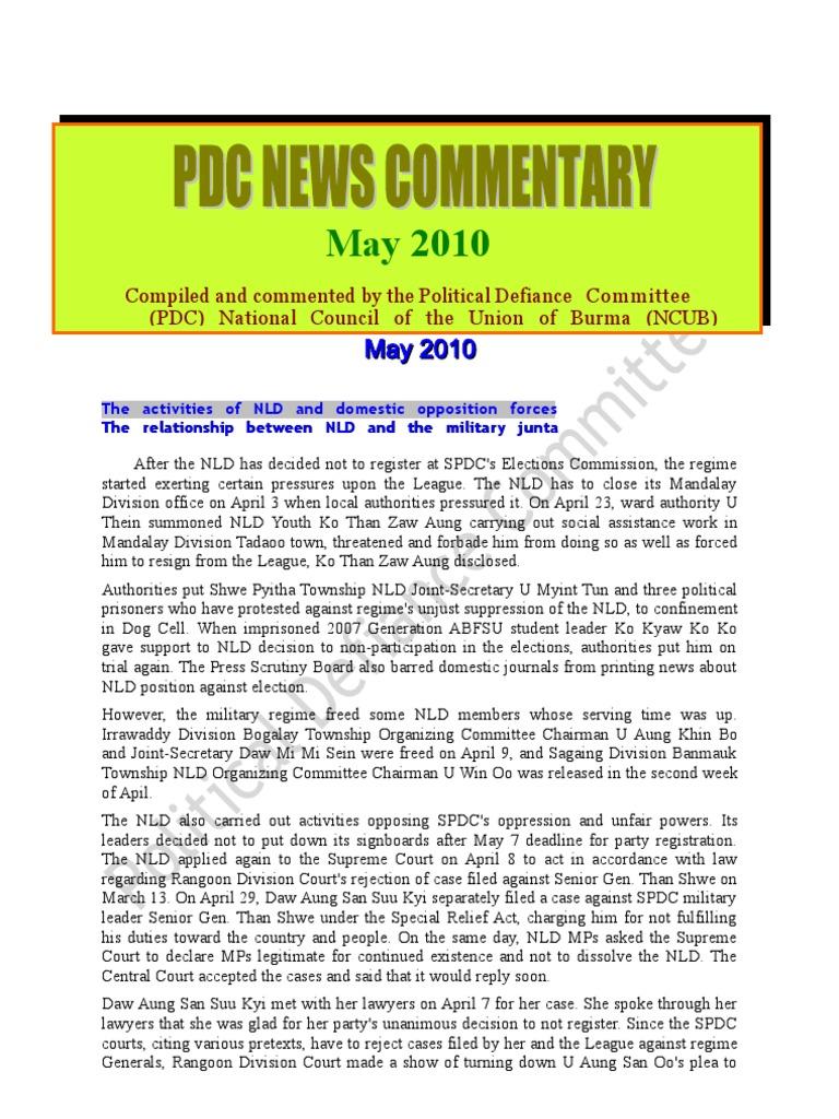 Pdc News