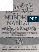 Réponse à l'introduction pathétique de shaykh Rabi' FR (sh. Yahya)
