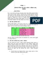 Report 2008 2