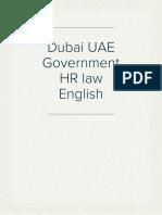 Dubai UAE Government HR law English