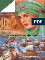 Sultan Muhammad Fateh