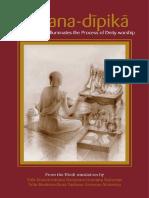 Arcana Dipika.pdf