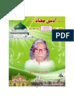 Adbi Mahaz July-16