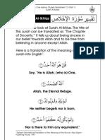 Grade 1 - Islamic Studies Worksheet 7.3 - Tafseer Surah Al-Ikhlas