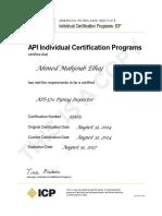 API 570 Certificate