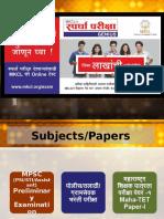 Spardha Pariksha Genius 2016 - Exam Guidelines