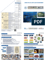 KOSORI Test Facilities-Leaflet