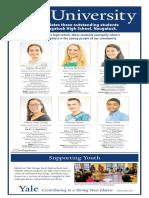 Naugatuck High School Senior Spotlight