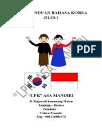 Buku Panduan Bahasa Korea