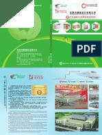 Katalog Filter