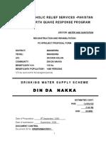 Project Digest of DINA DA NAKKA