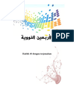 Hadith 40 Edited Ust Adlan - Dengan Terjemahan