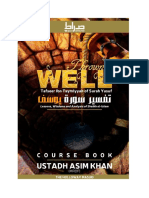 Lesson 1- Thrown in a Well - Tafseer Surah Yusuf - Ustadh Asim Khan