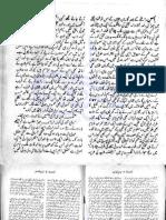 Tawan Part 4