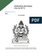 Temple Architecture Devalaya Vastu -Part 6