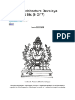 Temple Architecture Devalaya Vastu -Part 6