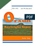 Orxun_Boylirigha_Seper