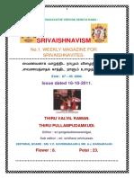 SRIVAISHNAVISM+-16-10-2011.
