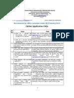 FAQ OPTCL Office Asst Grade Posts