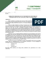 B1.056.txt.pdf