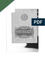 Pr. Prof. Stefan Alexe, Contributia Sf. Ioan Damaschin La Sistematizarea Învățăturii Ortodoxe, În Ortodoxia, Anul XXXVI, Nr. 1, Ian-mart, 1984.