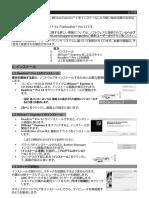 Iriscanexp3 Qug Eng Pc 1.2 Jp