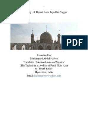 Biography of Hazrat Baba Tajuddin Nagpur | Sufism | Religion
