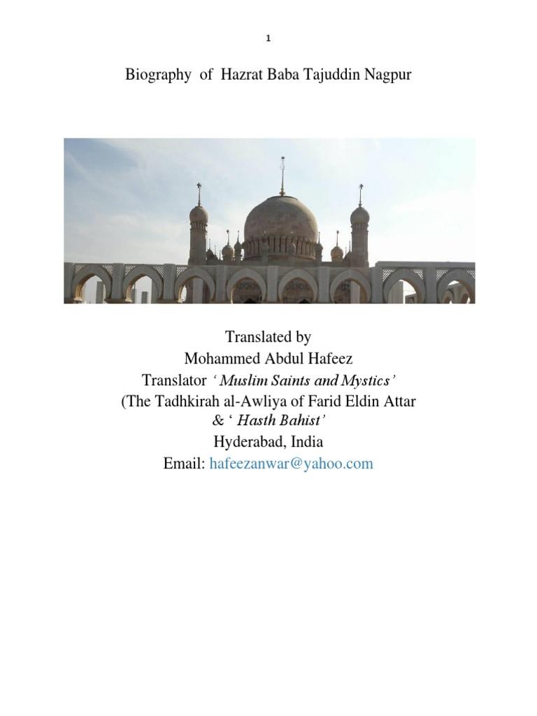 Biography of Hazrat Baba Tajuddin Nagpur | Sufism | Religion And Belief