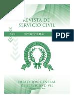 Los_dilemas_de_la_gestion_publica_vista.pdf
