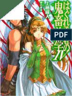 [HRM - EHJR] Hagure Yuusha No Aesthetica - Volumen 04
