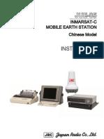 InstructionManual_ChineseModel