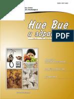 Списание-Ние-Вие-и-Здравјето-број-20.pdf