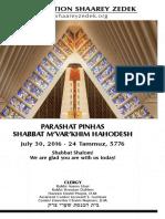 July 30, 2016 Shabbat Card