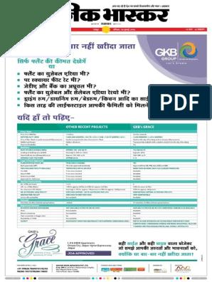 Danik-Bhaskar-Jaipur-07-30-2016 pdf