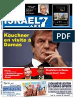 Israel 7 - Journal 133