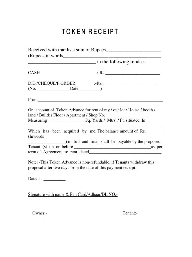 house advance payment receipt format