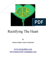 Rectifying the Heart by Shaykh Zulfiqar Ahmad
