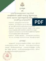 Civil Code-Khmer and English