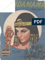 Chandamama_1974-03