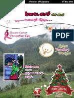 Penmai Tamil eMagazine Dec 2012
