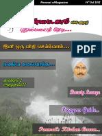 Penmai Tamil eMagazine Oct 2012