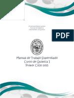 Manual de Trabajo Supervisado QI PC2015-1